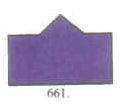 The colour patch of the RAE (Royal Australian Engineers) Line of Communication Units 1942-1945 as worn by Workshop and Park Companies; which may have been worn by Lancell LAHN during his service.